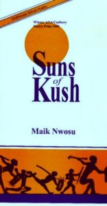 sunsofkush